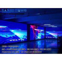 福州三思电子屏_福州LED显示屏_福州LED显示屏设计