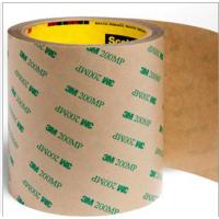 3M胶带-3M9492MP pet基材胶带 鼎天盛 模切冲型