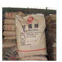 甘露醇价格 品牌九庭甘露醇生产厂家