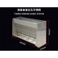KD-YF10大育肥不锈钢双面料槽组装图