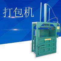 衣服布匹压包机 启航双开门自动推包废纸打包机 立式80吨油漆桶压块机价格