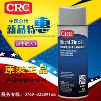供应美国CRC18414 亮银冷镀锌喷剂 防止锈蚀并使金属表面光洁