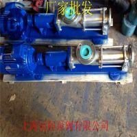 G40-1 G40-2型轴不锈钢单螺杆泵 【螺杆泵上海厂家完美出售】