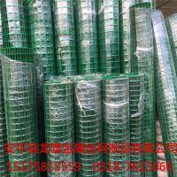 铁丝网围栏 铁丝网围栏价格 荷兰网厂家