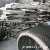 订做包铁橡胶件 套铁橡胶件 铁件橡胶制品 欢迎来图来样加工定制