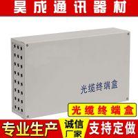 厂家直销 光纤终端盒 4芯终端盒 光缆终端盒 型号齐全