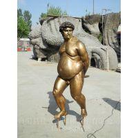 肥胖男人裸体铜雕塑 制作裸体人物铜像定制 西洋人物铜雕像定做