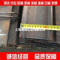江苏S355JR欧标工字钢现货供应 IPE120欧标工字钢120*64*4.4