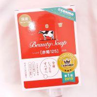 日本原装進口cow牛牌牛乳石碱牛奶香皂沐浴皂洁面皂滋润美白2块装