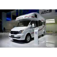 上汽大通RV80新款C型房车旅居车(工厂直营工厂发货到家可订制享巨优惠)
