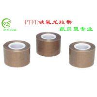 玻璃布单面胶带 耐高温防火电气绝缘 玻璃纤维布胶带 规格可定制