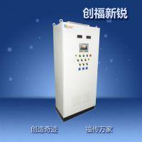 北京创福新锐厂家供应 楼宇 电气 空调 PLC自控系统 自动化成套控制柜