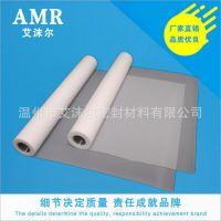 热卖AMR聚 四氟 乙烯薄膜 用于电容器介质 结晶度高定向/不定向膜