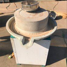 高硬度米浆肠粉电动石磨宏瑞小型传统电动石磨
