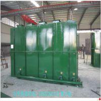 广州晨兴直销潮汕五金厂废水处理设备 一体化污水处理机 操作简单