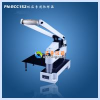 PN-RCC152环压专用取样器环压取样器取样器环压试样取样器