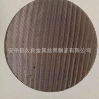 黑丝布厂家40目加厚平纹金属塑料挤出机圆片滤网