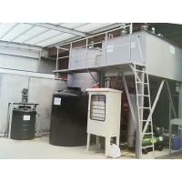 海德堡HDB-R-I型 油墨废水处理机