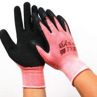 供应国兴尼龙线挂胶手套乳胶发泡 耐磨防滑耐油劳保手套弹力王手套