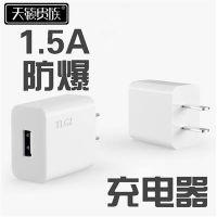 USB手机充电头批发USB手机充电头生产厂家手机充电头价格