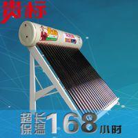 昆明太阳能用户点赞的品牌