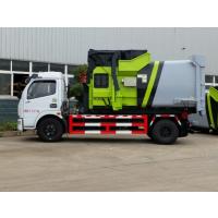 东风多利卡车厢可卸式垃圾车全国总直销