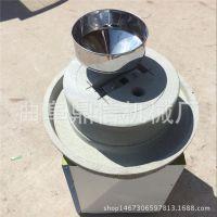 厂家销售电动石磨豆浆机 豆腐专用石磨磨浆机