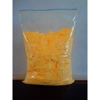 DC发泡剂 橡胶保温材料 PVC人造革专用 中温塑料发泡剂