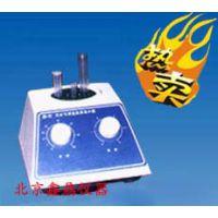 XW-01定时调速旋涡混合器 药品电动扩散混合机