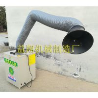 益翔工业焊烟空气净化器 电焊机烟尘吸尘器 环保设备