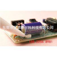 广东RTV硅橡胶,室温硫化型硅橡胶厂家