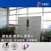 天瑞恒安 TRH-KL-58 贵州赤水智能电子柜,贵州赤水智能柜厂家直销