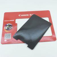 广州工厂直供磁性相框冰箱贴 环保磁胶冰箱贴 200*150MM相框定做