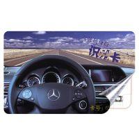 驾驶员IC卡制作 价低质优 货期稳定