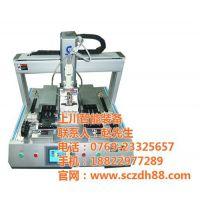 自动螺丝机|上川智能供应商(图)|东莞自动螺丝机价格