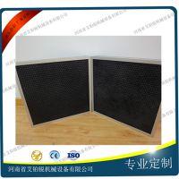源头企业厂家直供 除异味过滤器 活性炭网 活性炭滤网 空气过滤网