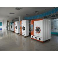 洛克水洗机工作后产生的污水处理方法