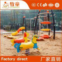福建厂家直销户外儿童塑料弹簧摇马 小区摇摇乐玩具木马定制