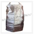 中西抗辐射围裙 型号:UY86-LWS-015库号:M21007