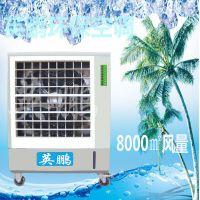 北京印刷厂英鹏环保空调