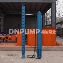 QJ充水冷电机井泵参数厂家