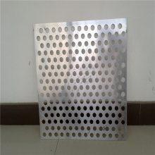 圆孔板 洞洞板厂家 冲孔不锈钢板