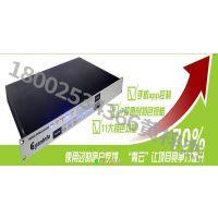 上海-一款支持手机APP控制场景切换开关机的矩阵