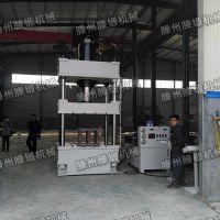 供应400吨电缆支架成型液压机 smc粉末成型油压机 热锻机床