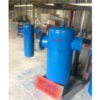 MQF-50负压管道除水过滤器,食品厂药厂专用卫生级汽水分离器,质优价美