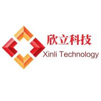 深圳市欣立科技有限公司