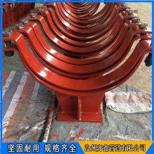 河北齐鑫聚氨酯保温抱箍支架,生产工期快