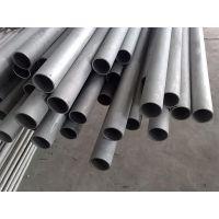 太钢不锈 厂家批发304不锈钢精轧管 316精轧管
