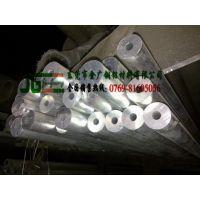 美国ALCOA铝管 7003精抽铝棒 进口铝板材