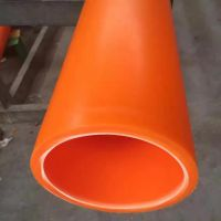 非开挖穿越用橙色塑料管 MPP电缆保护套管